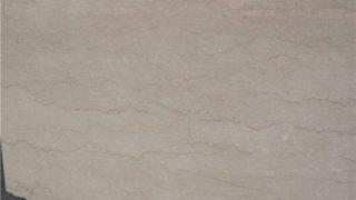 ボテチーノクラシコ イタリア産ベージュ系大理石のご紹介