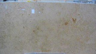 ジュライエロー(ジュラベージュ) ドイツジュラ紀の化石入り石灰岩のご紹介