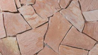 アルビノピンク ブラジル産ピンクの乱張り材のご紹介
