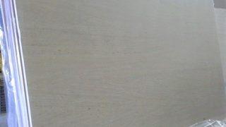 ベージュの石灰岩モカクリームライトのご紹介