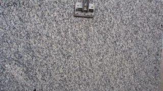 アルゼンチンで採掘される白御影石グリスペルラのご紹介