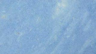 アズールアクアマリーナ ブラジルのブルーの宝石のような大理石のご紹介