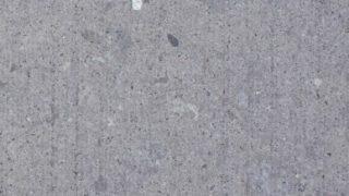 福島県産白河石とそっくりの栃木県産芦野石のご紹介