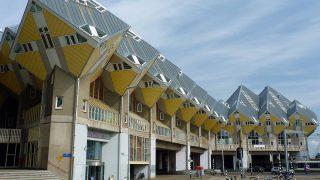 キューブハウスロッテルダム(Cube house Rotterdam)