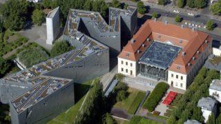 ベルリン・ユダヤ博物館(Jewish Museum Berlin)