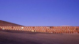 ESO ホテル(ESO Hotel)