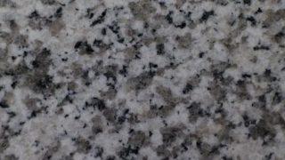 中国産の白い御影石G655のご紹介