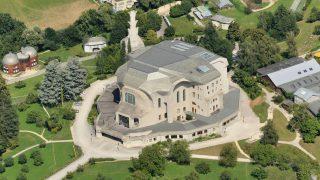 第2ゲーテアヌム(Goetheanum)