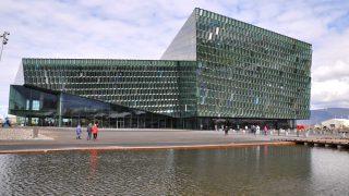 ハルパ・レイキャヴィク・コンサートホール&会議センター(Harpa Reykjavik Concert Hall and Conference Centre)