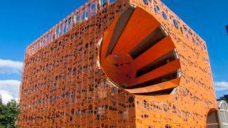 オレンジ・キューブ(リヨン)(Le Cube Orange)