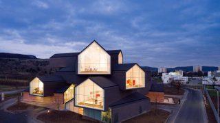 ヴィトラ・ハウス(Vitra House)