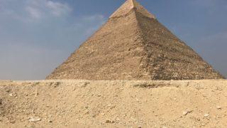 エジプト(Egypt)