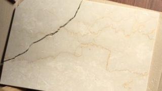 建築石材のクレーム(Claim of building stone)