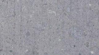 芦野石 栃木産の石だけど福島県産白河石とそっくりのご紹介