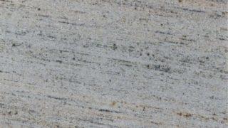 コーラルリーフ(Coral Reef)ベージュ系インド産御影石のご紹介